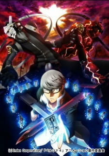 Персона 4 / Persona 4 The Animation: The Factor of Hope