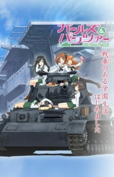 Девушки и танки / Girls und Panzer: Shoukai Shimasu!