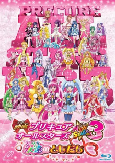 / Precure All Stars Movie New Stage 3: Eien no Tomodachi
