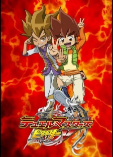 / Duel Masters Victory V