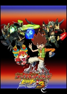 / Duel Masters Victory V3