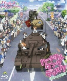 / Girls und Panzer Heartful Tank Disc Picture Drama
