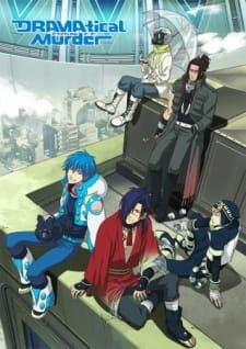 Драматическое убийство OVA / DRAMAtical Murder OVA: Data_xx_Transitory