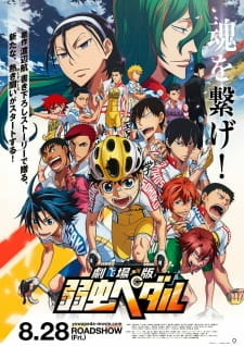 Трусливый велосипедист (2015) / Yowamushi Pedal Movie