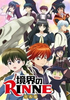 Риннэ: Меж двух миров 2 / Kyoukai no Rinne (TV) 2nd Season