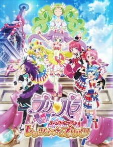 / PriPara Movie: Mi~nna no Akogare? Let's Go?Prix Paris